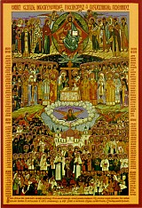 Icon of the New Martyrs and Confessors of Russia