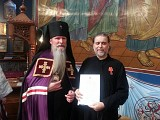 With Archbishop Kyrill