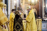 Patriarchal panagia gifted on the occasion of Archbishop Kyrill's 60th Birthday, 2014