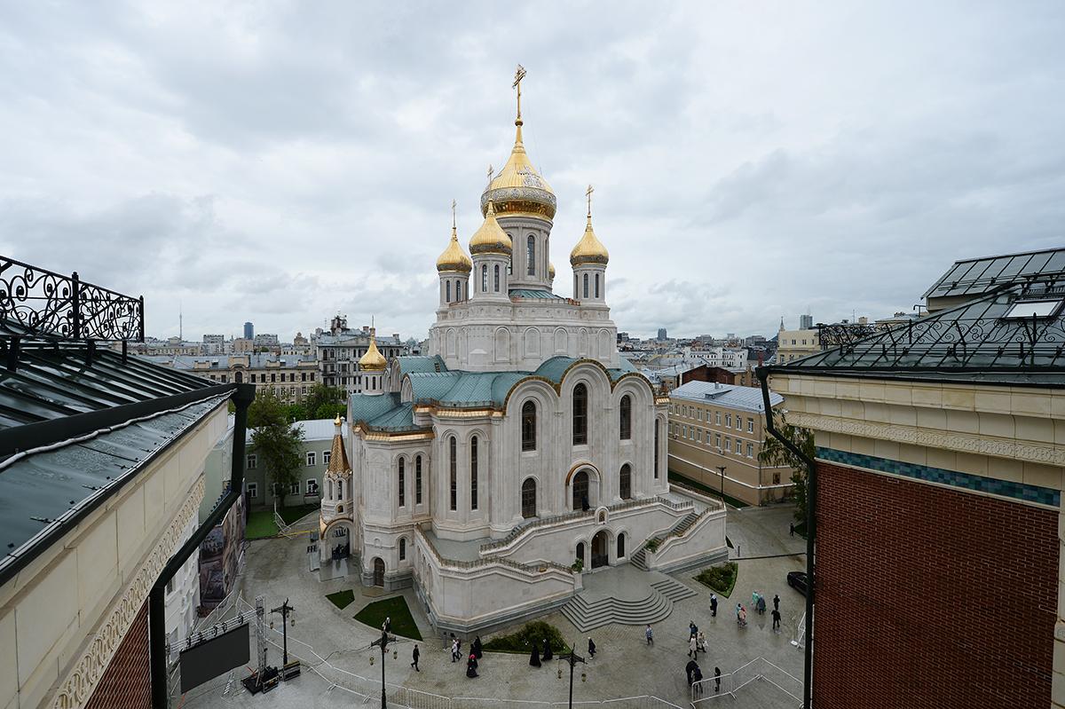 Russian Church Abroad Congratulates The